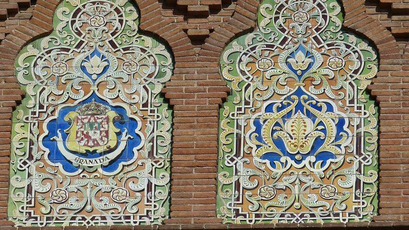Элементы мавританского стиля в дизайне интерьера