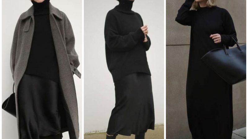 Минимализм в одежде 2021: элегантность в простоте